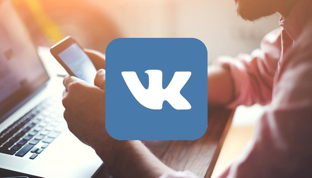 Создание и раскрутка паблика ВКонтакте. Его монетизация