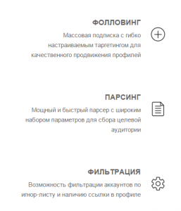 joxi_screenshot_1453827730869