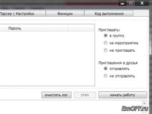 Odnoklassniki Inviter — что это за программа раскрутки одноклассников?