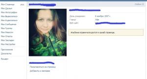 Альбина Шаймарданова – Chromium