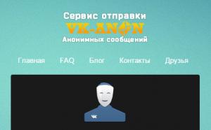 Сервис отправки анонимных сообщений ВКонтакте VK-ANON.RU – Chromium