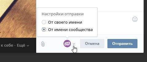 Сразу пачка обновлений в новом дизайне вконтакте