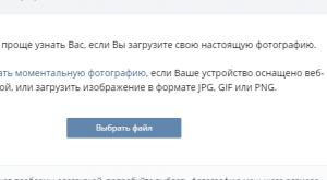 красивая страница вконтакте