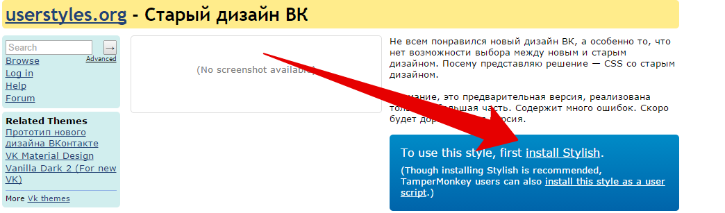 joxi_screenshot_1468000071931