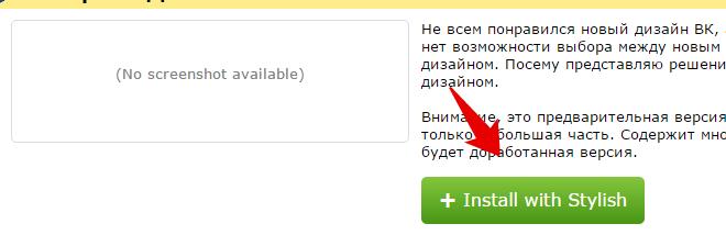 joxi_screenshot_1468000219165 (1)