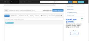 Istio.com