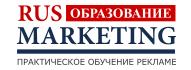 Rus-Marketing