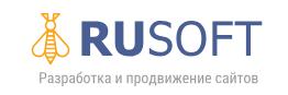 РуСофт