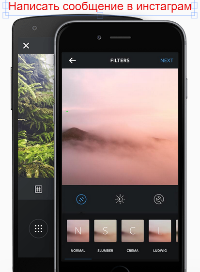 Как написать в инстаграме сообщение с фотографией?